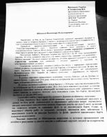 ukrenergosetproekt-zvernennia-01_8b7bc