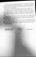 ukrenergosetproekt-zvernennia-03_6099c