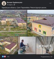 hoga-parhomovka-03_c0042